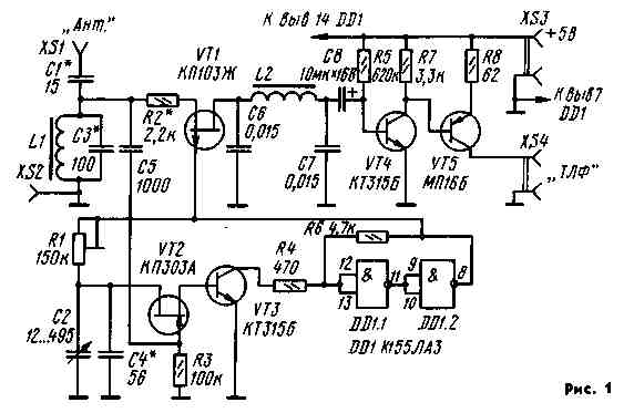 Схема подключения кнопки аварийного отключения станков